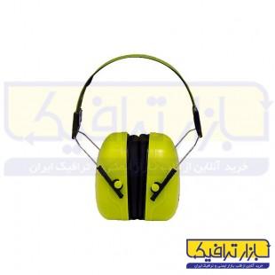 گوشی ایمنی UVEX مدل 3V