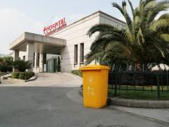 سطل زباله پلاستیکی بیمارستانی