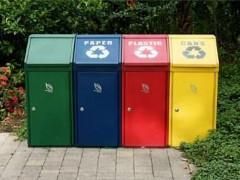 سطل های مخصوص تفکیک زباله
