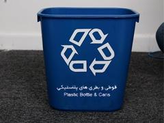 علامت بازیافت
