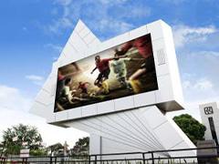 تجهیزات تلویزیون شهری