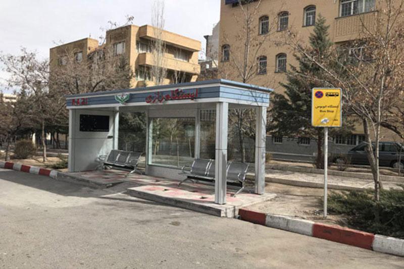 فروشگاه اینترنتی بازار ترافیک-خرید و فروش تابلو ترافیکی ایستگاه اتوبوس