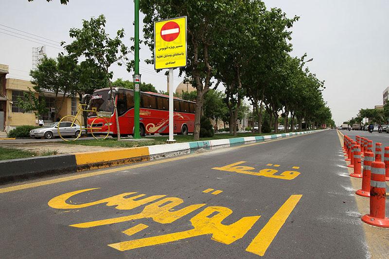 فروشگاه اینترنتی بازار ترافیک-خرید و فروش تابلو مسیر ویژه اتوبوس