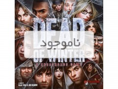 Dead Of Winter: A Crossroads Game ( مرگ زمستانی )