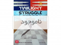 جعبه بازی Twilight Struggle ( گرگ و میش )