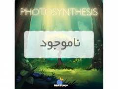 Photosynthesis ( فتوسنتز )