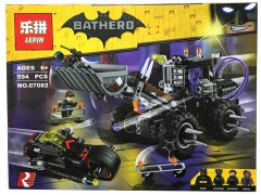 Lego BatHero - Batman vs Two face