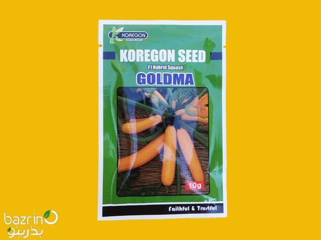 بذر کدو خورشتی زرد هیبرید 2020 Koregon Seed