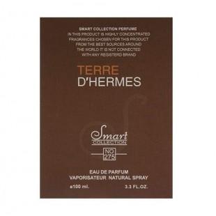 ادو پرفیوم مردانه اسمارت کالکشن مدل Hermes حجم 100 میلی لیتر