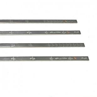 متر خیاطی فلزی 50 سانتی متر ساخت بی نظیر