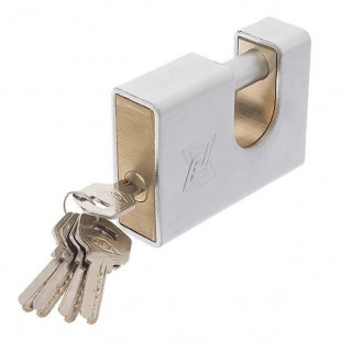 قفل کتابی گیرا مدل 1717 بسته 2 عددی
