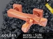 شیرآلات مدل خورشید مسی