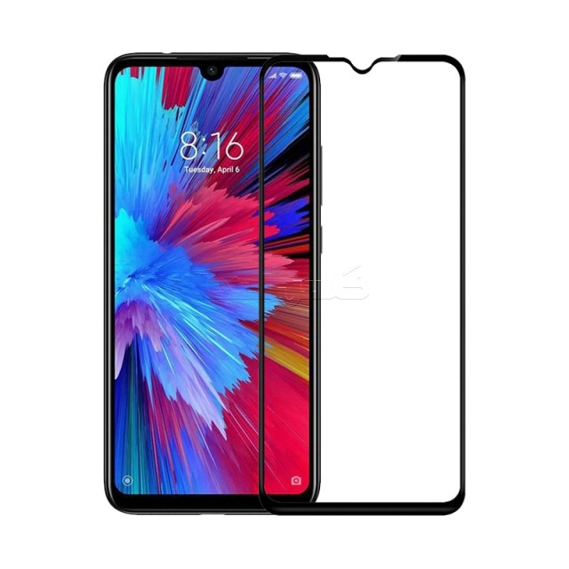 گلس فول شائومی Redmi Note 7S