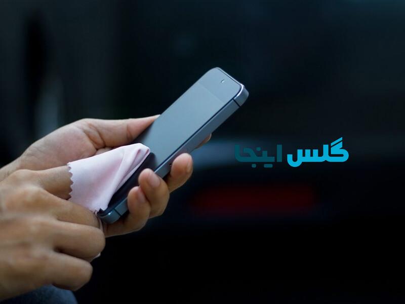 چگونه از گوشی موبایل خود مراقبت کنیم؟
