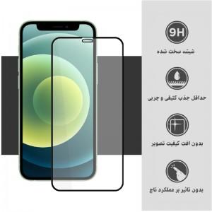 محافظ صفحه iphone 12