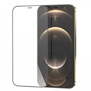 گلس فول iphone 12