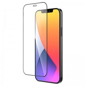 محافظ صفحه iphone 12 pro max