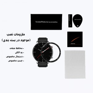 محافظ صفحه ساعت هوشمند