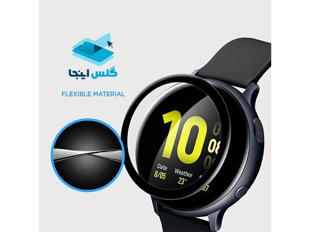 آموزش نصب محافظ صفحه ساعت هوشمند دایره ای