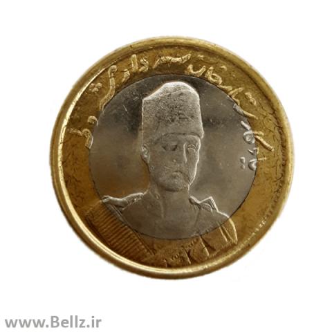 سکه یادبود ستارخان