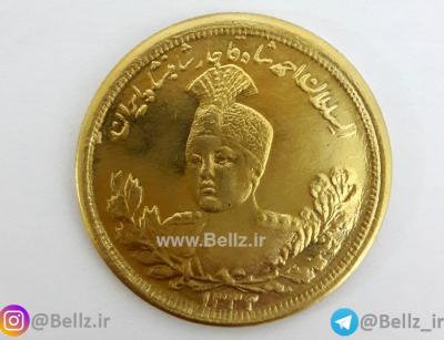 سکه یاد بود احمدشاه قاجار برنجی