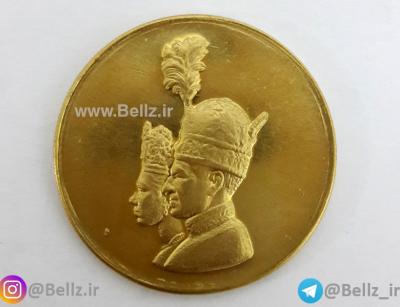 سکه تاجگذاری شاه و فرح برنجی