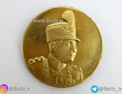 سکه یادبود تاجگذاری رضاخان برنجی