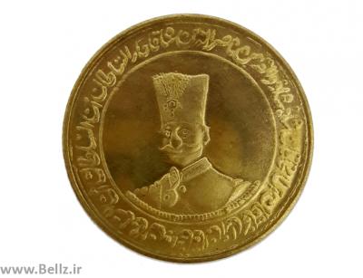 سکه یادبود ناصرالدین شاه قاجار برنجی (۳)