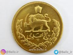 سکه پنج پهلوی