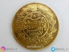 سکه یاد بود احمدشاه قاجار