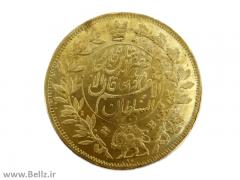 سکه یاد بود ناصرالدین شاه قاجار (۲)
