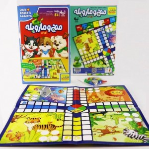 Tehran Mensch-Snakes and ladders