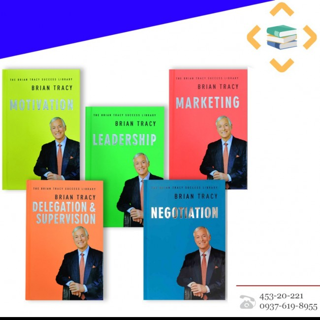 Brian Tracy Series