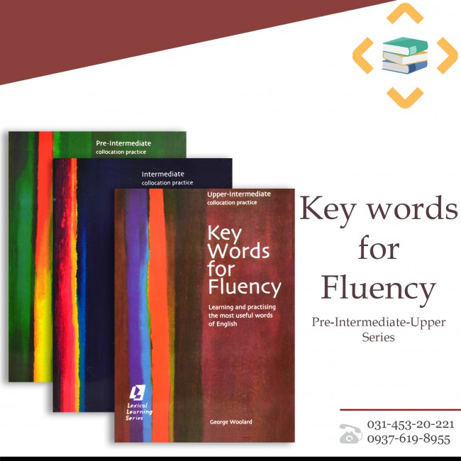 key words for fluency series