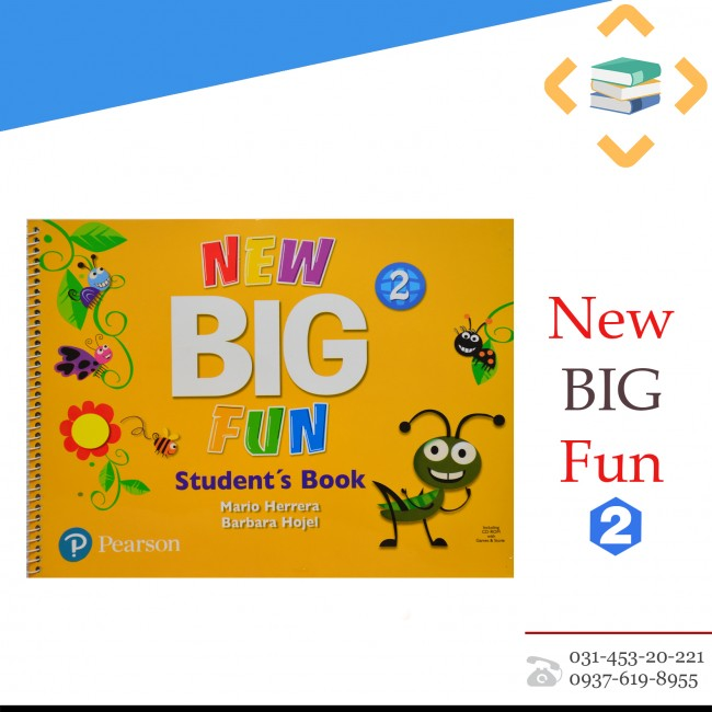 New Big Fun 2+Work book+CD