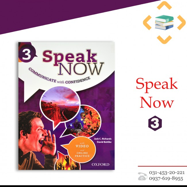 Speak Now 3 Students Book And Work Book+CD
