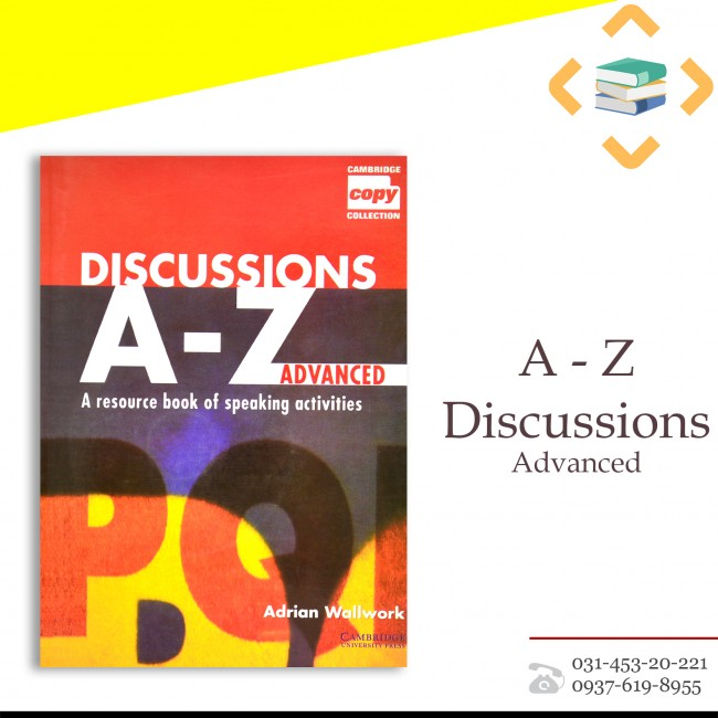 A-Z Discussions+CD