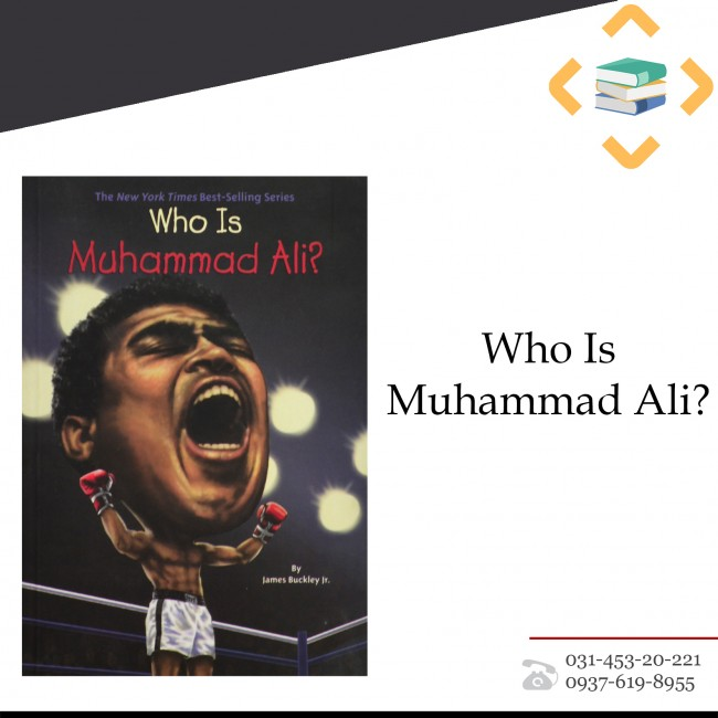 ?Who is Muhammad Ali