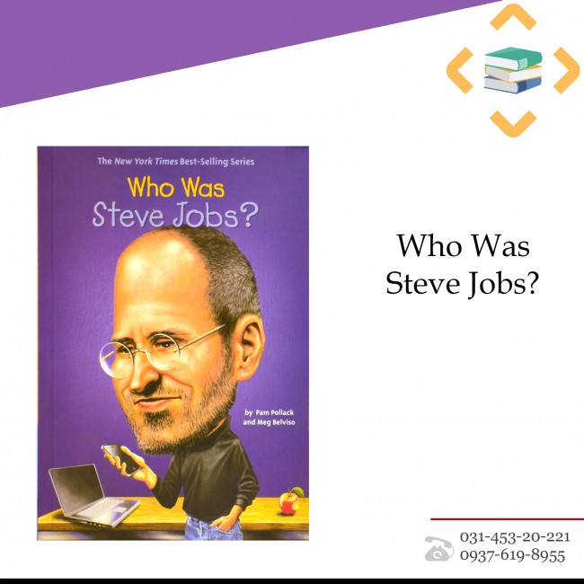 ?Who was Steve Jobs