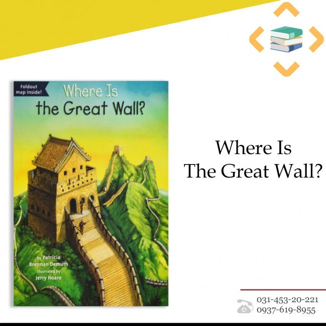 ?Where is the Great Wall