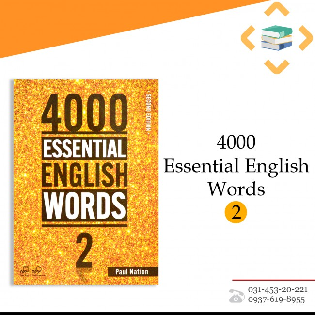 4000 Essential English Words2 +CD