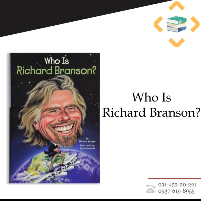 ?Who Is Richard Branson
