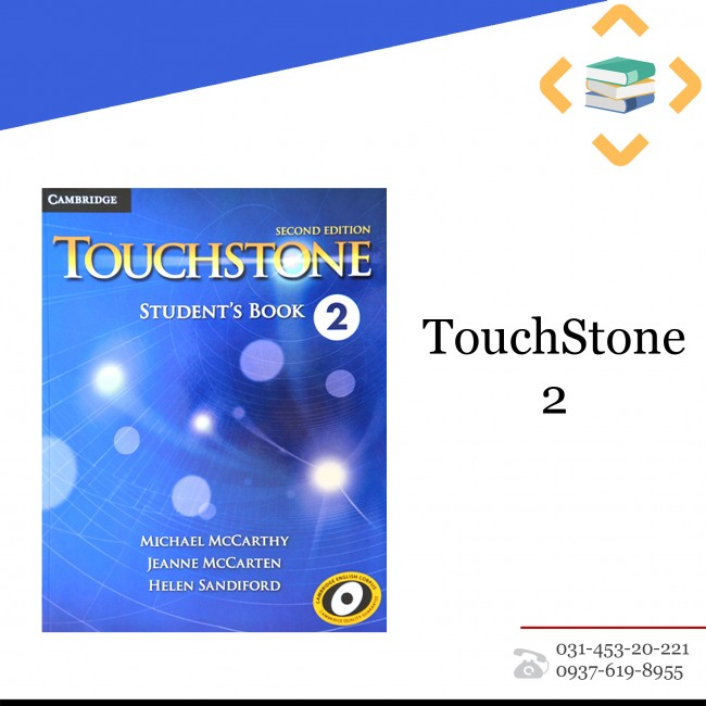 Touchstone 2 + Workbook +CD +DVD