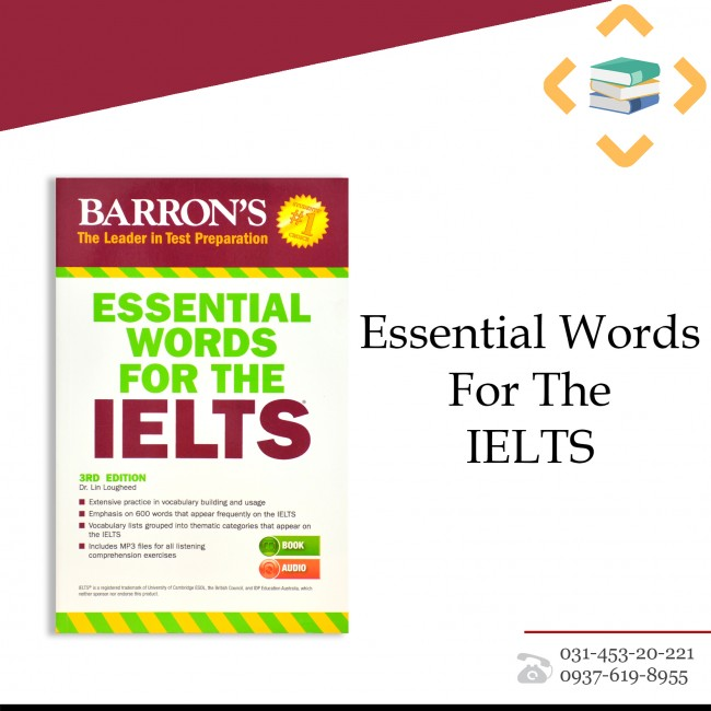 Essential Word For The IELTS