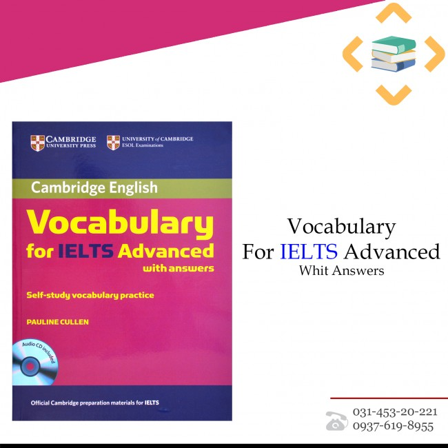 Vocabulary For IELTS Advanced+CD+Answer sheet