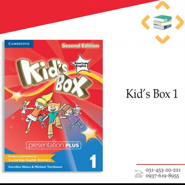 Kid's box 1 + CD