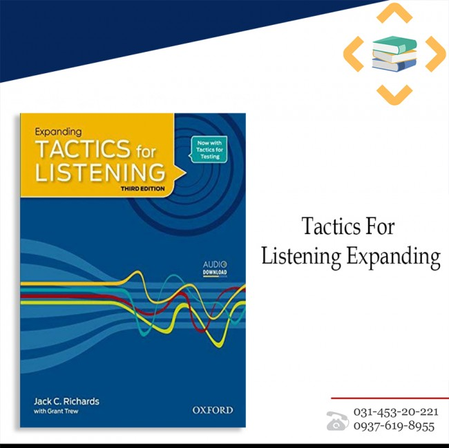Tactics for Listening Expanding +Workbook+CD