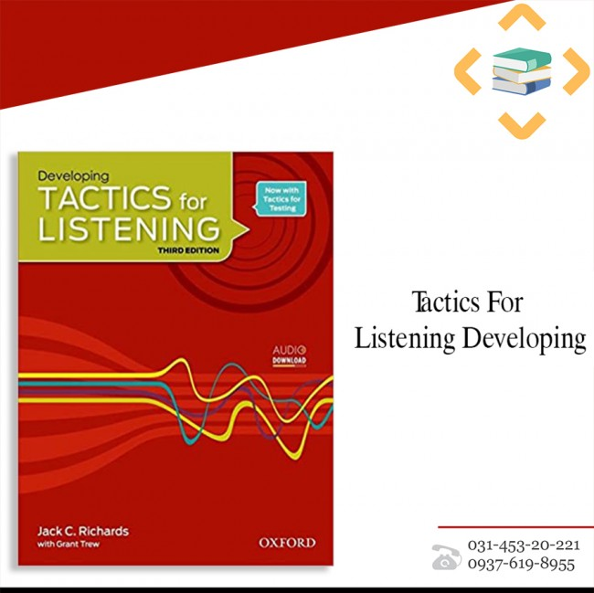 Tactics for Listening Developing +Workbook+CD