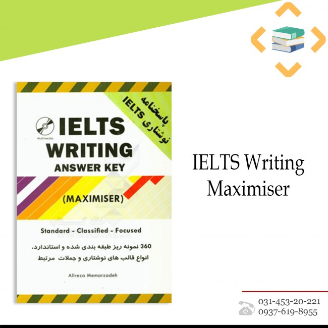 IELTS Maximiser Writing+CD