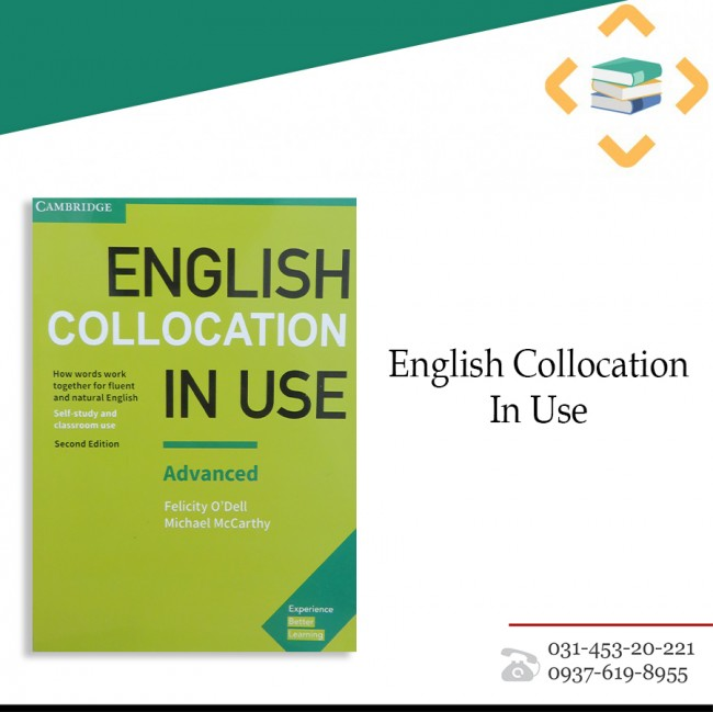 English collocation in use Advanced 2nd